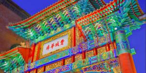 Philly Neighborhood Spotlight: Chinatown